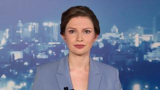 Итоговый выпуск «Вести Воронеж» 20.04.2021