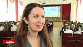 Президент конкурса чтецов «Живая классика»: дети выбирают книги не случайно