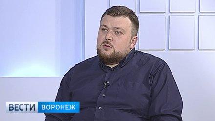 Главным архитектором Воронежской области станет Андрей Еренков