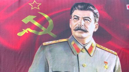 Коммунисты предложили установить в Воронеже памятник Сталину