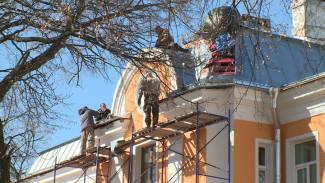 В Воронеже старинный «профессорский» дом начал разваливаться из-за капремонта