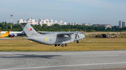Следком возбудил уголовное дело по факту крушения воронежского Ил-112В в Подмосковье