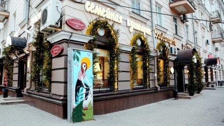 В Воронеже определили самую красивую улицу города