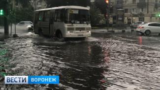В Воронеже создали новое предприятие для развития городской ливнёвки
