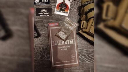Организатор группы сторонников украинских неонацистов в Воронеже оказался солдатом