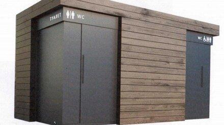 В Воронеже назвали места для установки ещё 4 современных общественных туалетов