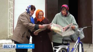 «Макашевские вести». В Борисоглебске жители села выпускают свою газету