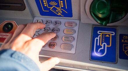 Под Воронежем сотрудник банка попытался взорвать банкомат с 3,5 млн рублей