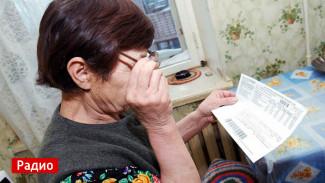 «ЖКХ-ликбез»: что нового будет в квитанциях на оплату коммунальных услуг