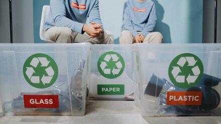 Крупнейшая площадка по раздельному сбору мусора в Воронеже объявила о переезде