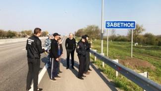 Под Воронежем поймали жителя Ставрополья, забетонировавшего убитого друга 18 лет назад