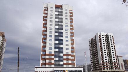 Первый в России дом, построенный с использованием счетов эскроу, заселили в Воронеже