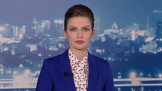 Итоговый выпуск «Вести Воронеж» 16.02.2021