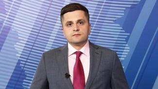 Итоговый выпуск «Вести Воронеж» 30.06.2020