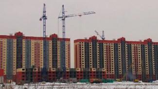 Воронежские эксперты прогнозируют рост цен на новое жильё в 2017 году
