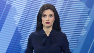 Итоговый выпуск «Вести Воронеж» 15.03.2019