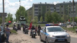 Богучарские байкеры устроили сельский автопробег накануне 9 мая