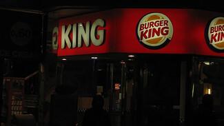 «Бургер Кинг» призвал заказывать еду в воронежской «Жар-пицце»