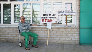 Объявившая голодовку воронежская сельчанка вынужденно прервала забастовку
