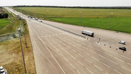 Трассы в Воронежской области «оцифруют» первыми в России