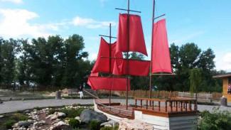 8 июля 1975 года. В Воронеже открылся парк «Алые паруса»