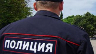 В Воронежской области начальник отдела полиции присвоил вещдоки стоимостью 1,2 млн рублей