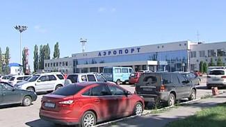 150 рублей час – тарифы на парковке Воронежского аэропорта «кусаются»