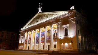 Архитектурную подсветку получат 47 зданий в центре Воронежа