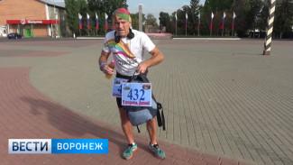 Бутурлиновкий марафонец пробежит 190 км в честь Дня Воронежа