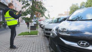 Кто и как будет ловить воронежских водителей за неоплаченную парковку?