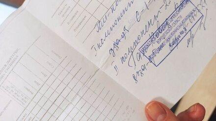 В Воронежской области сертификаты о вакцинации от ковида приравняли к QR-кодам