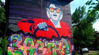 В центре Воронежа появятся граффити с видами города
