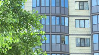 Воронежские власти расширили возможности для получения социального жилья