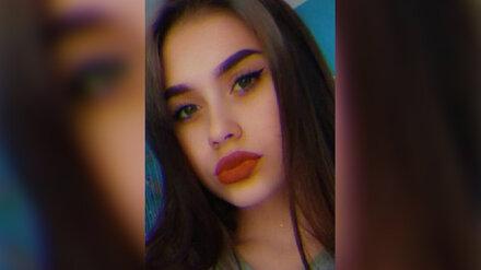 В Воронеже исчезла 16-летняя девушка