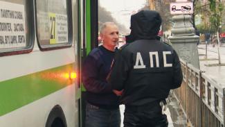 В Воронеже устраивающих опасные гонки маршрутчиков притормозят штрафами