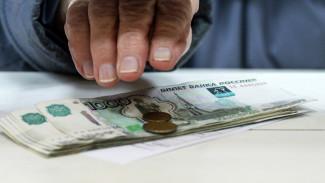 В Воронежской области неработающие пенсионеры получат прибавку к пенсии