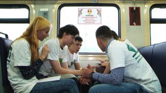 В Воронеж прибыл поезд с молодыми игроками «Что? Где? Когда?»