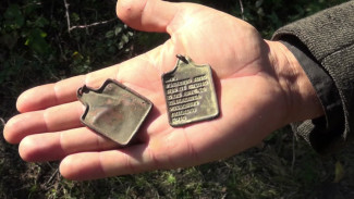 Воронежский поисковик нашёл именной медальон итальянского солдата времён Второй мировой войны
