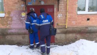 По следам трагедий. В Воронеже начались массовые проверки газового оборудования