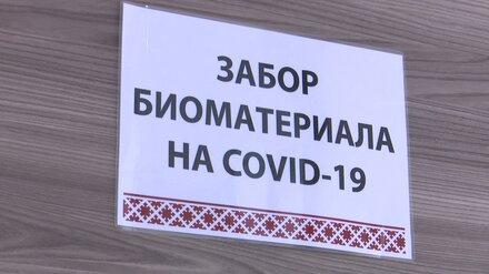 Воронежцев со странными симптомами проверят на британский и африканский штаммы ковида