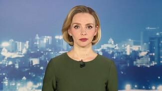 Итоговый выпуск «Вести Воронеж» 28.04.2021