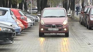 Парковки на Кольцовской и не только станут платными в марте 2016 года