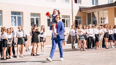 В школах Нововоронежа прозвенел первый звонок