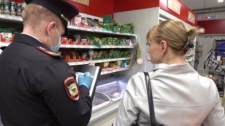 В Воронеже пройдут рейды по соблюдению масочного режима в магазинах
