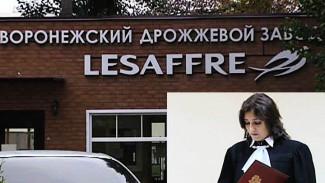 Воронежский дрожжезавод должен выплатить жене погибшего рабочего 3 млн рублей