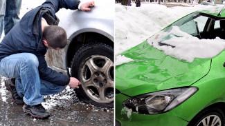 Упавший лёд и скрытые ямы. Как воронежцам добиться компенсации за повреждённое авто