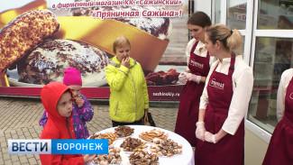 В Воронеже открылась «Пряничная», где можно попробовать полезные сладости