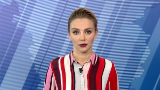 Итоговый выпуск «Вести Воронеж» 28.01.2020