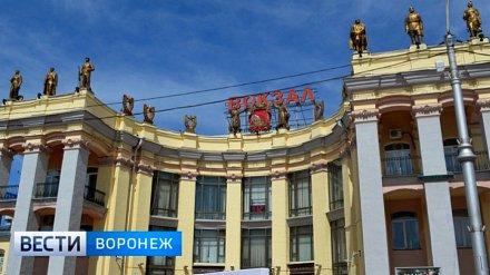 Туалеты на всех вокзалах в Воронежской области станут бесплатными