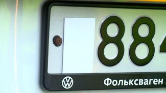 Воронежцы более тысячи раз нарушили правила платной парковки